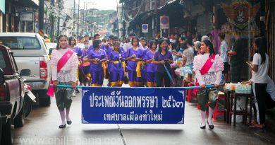 ตักบาตรเทโว 2563 อำเภอเมืองท่าใหม่ จังหวัดจันทบุรี